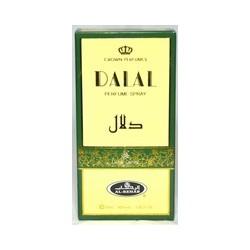 """Al-REHAB  """"DALAL"""""""