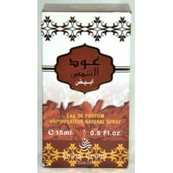 Eau de parfum al rehab pour homme 50 ml